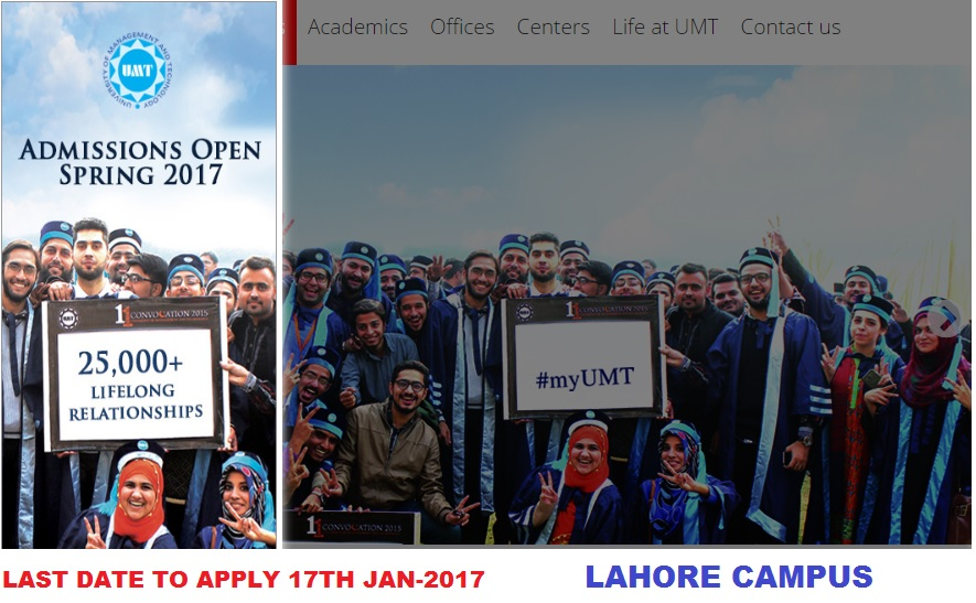 University of Management Sciences Admission Open Spring-2017