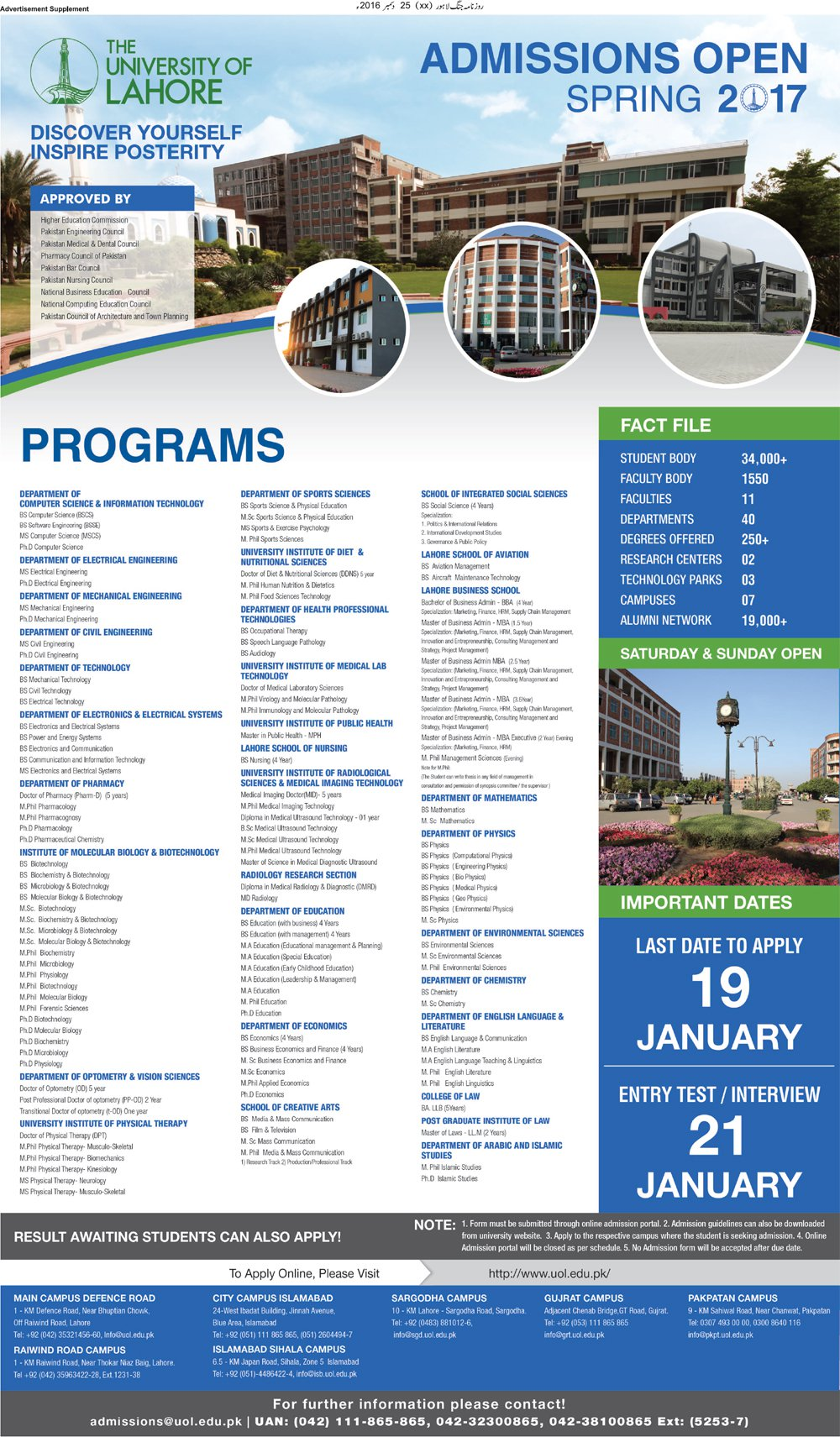 UOL spring admissions 2017 open in these programs