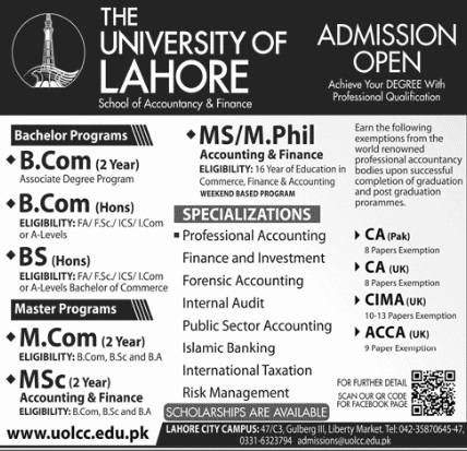 UOL School Of Accountancy & Finance Spring Admissions 2017
