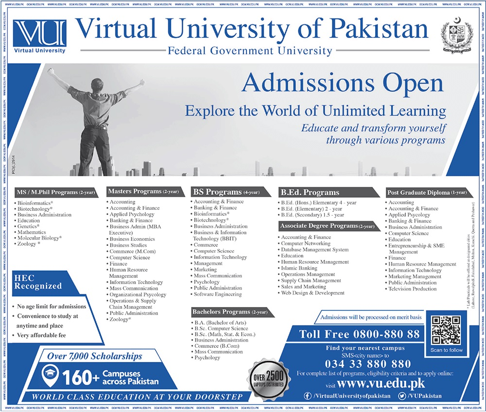 Virtual University Admissions Open 2017
