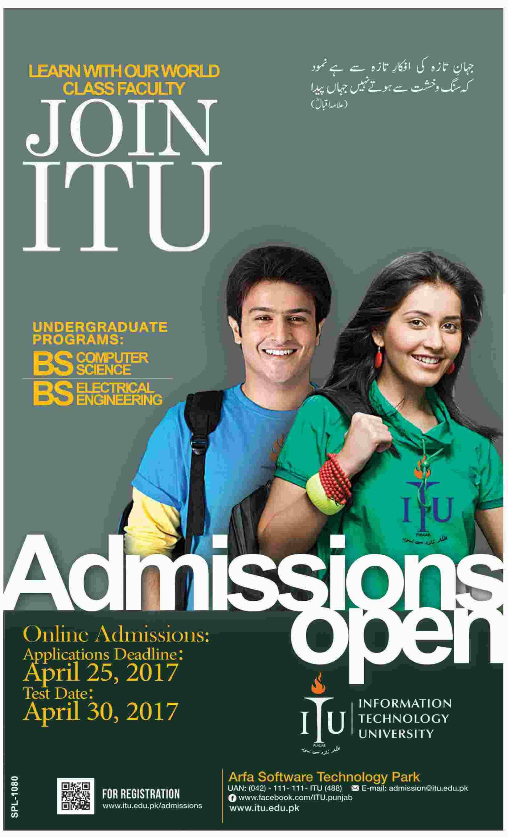 Information Technology University (ITU) Admissions Open – 2017