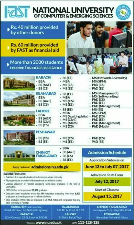 FAST – National University of Computer & Emerging Sciences Admission Schedule, 2017