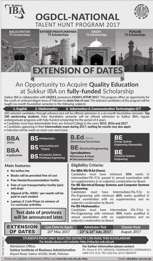OGDCL - National Talent Hunt Program - 2017 (Extension of Dates)