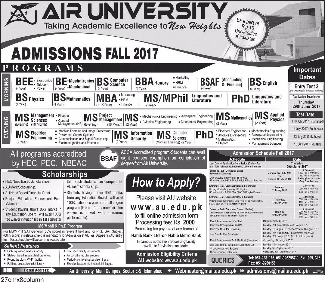 Air University Admissions Open Fall – 2017