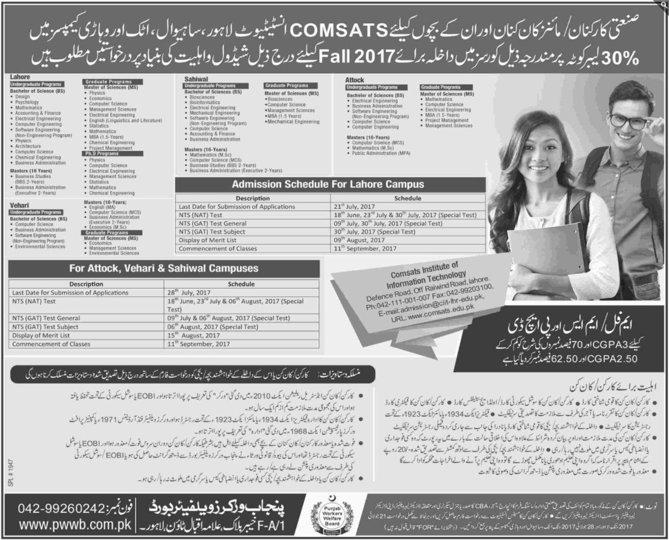 COMSATS Institute of Science & Technology Admissions Open -2017
