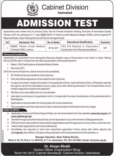 Cabinet Division Islamabad Admission Test