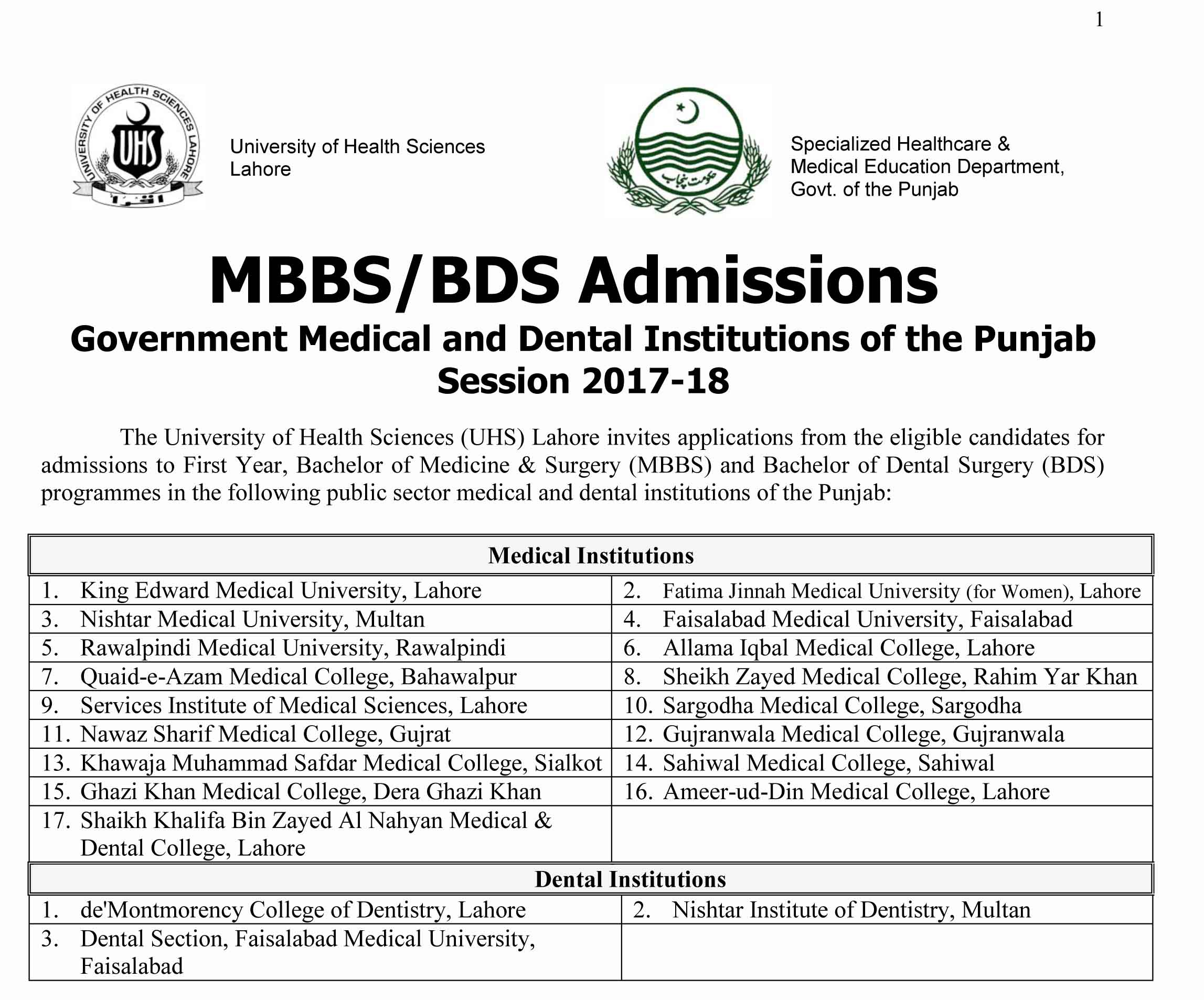 University of Health Sciences (UHS) Announcement – MBBS/BDS Admissions – (MDCAT TEST DATE – 2017)