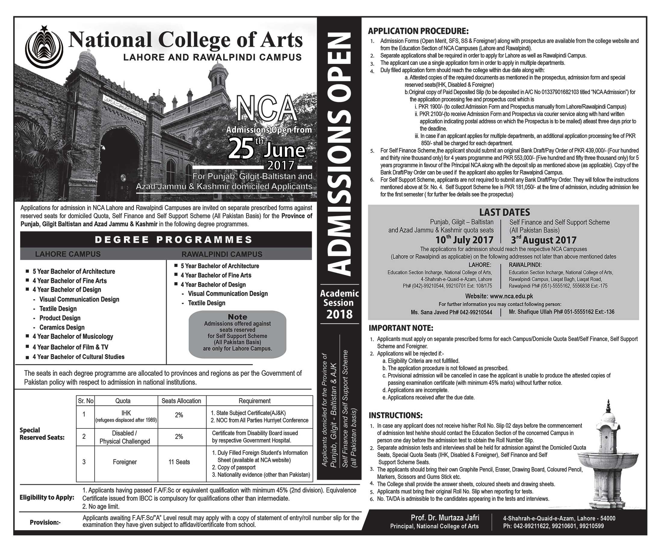 National College of Arts (NCA) Admissions Open – 2017