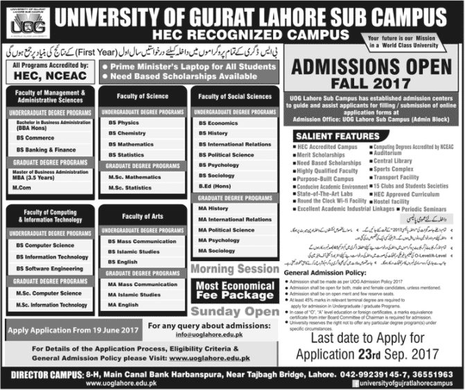 University of Gujrat Admissions Open – 2017 (Lahore Sub Campus)