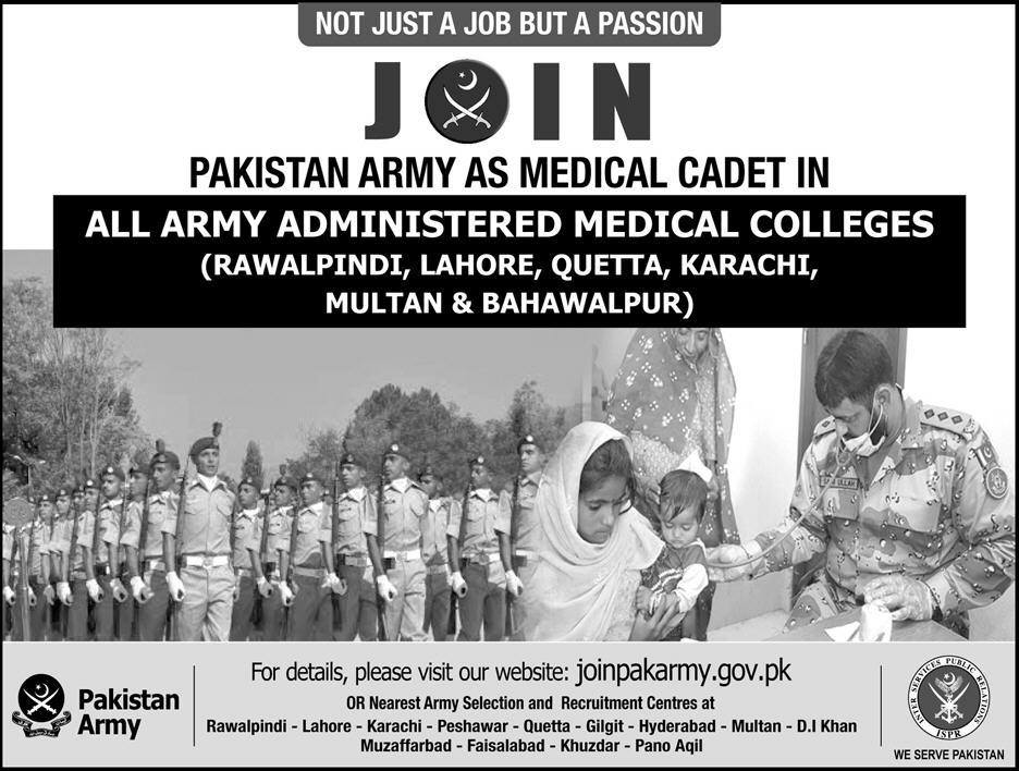 Join Pakistan Army as Medical Cadet In all Army Administered Medical Colleges