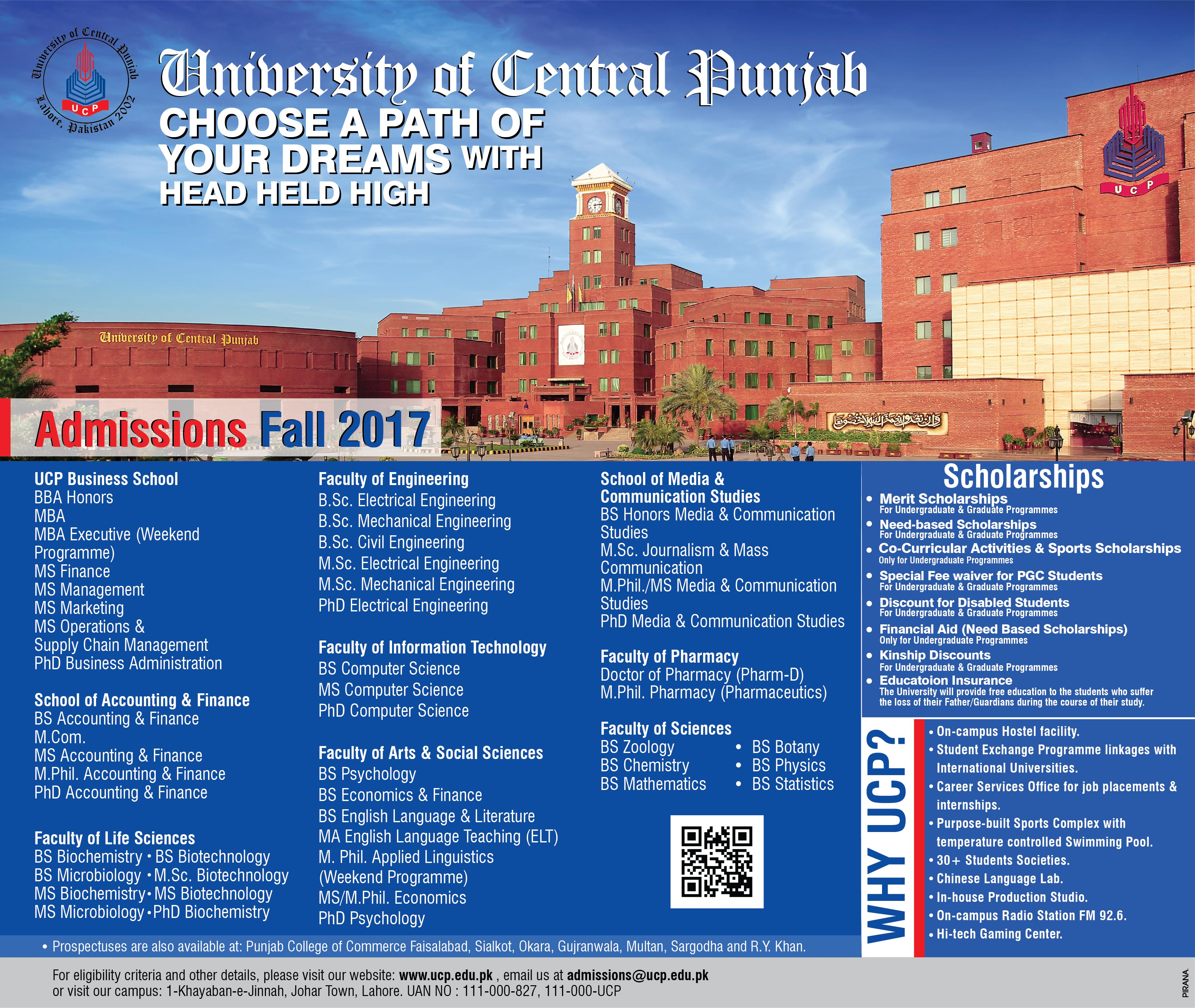 Air University (AU) Admissions Fall - 2017