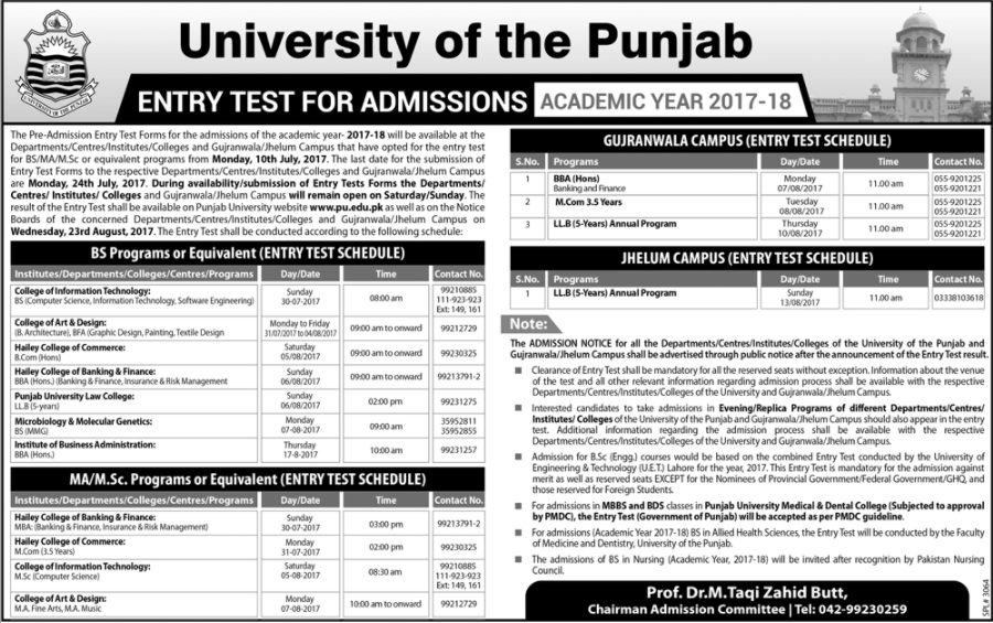 University of the Punjab (PU) Admissions Open – 2017 (Gujranwala/Jehlum Campus)