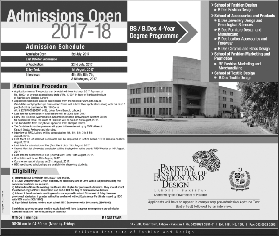 Pakistan Institute of Fashion & Design (PIFD) Admission Schedule - 2017