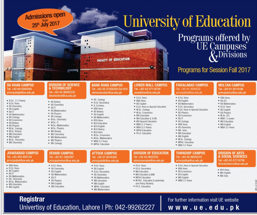 University of Education Admissions Open – 2017