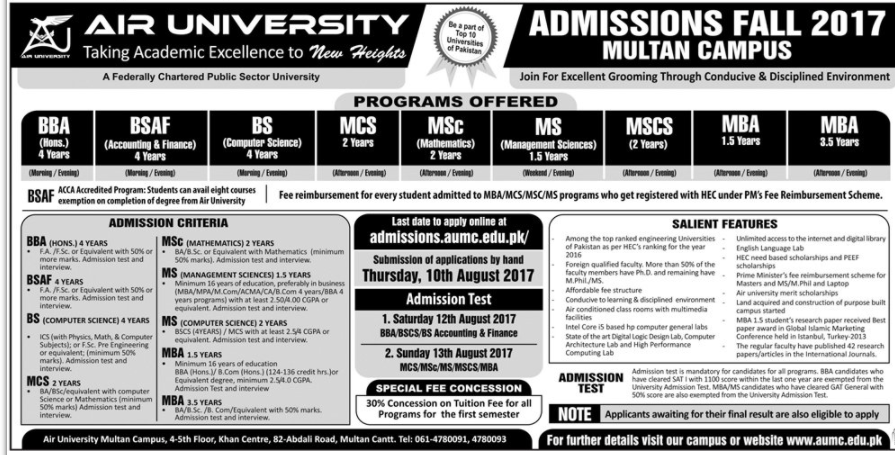 Air University Admissions Open Fall (Multan Campus) – 2017