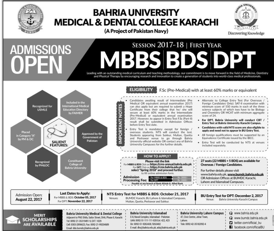 Bahria University Medical & Dental College Karachi MBBS /BDS/ DPT Admissions Open – 2017