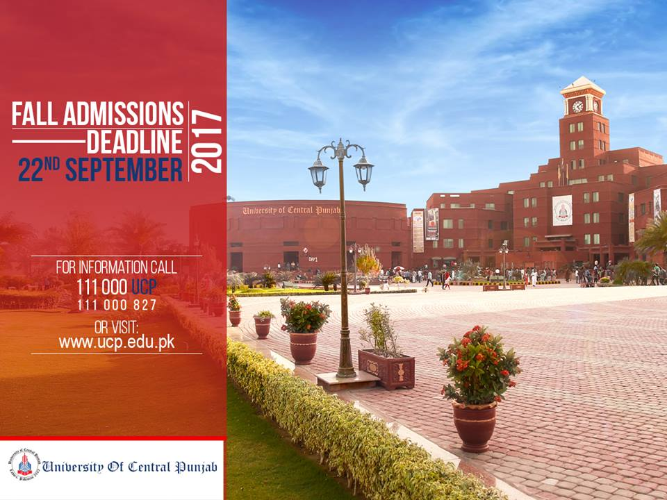 University of Central Punjab (UCP) Fall Admissions Open 2017