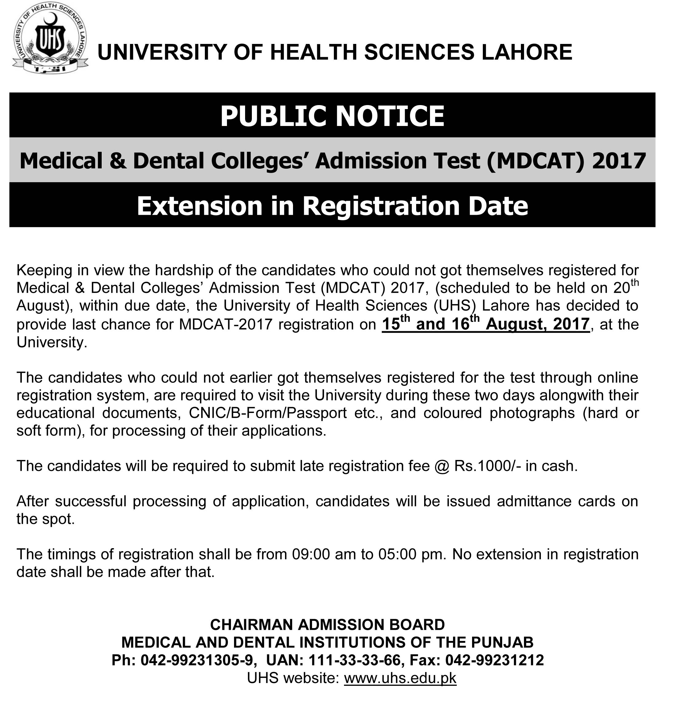 University of Health Sciences (Lahore) MDCAT- 2017 Extension in Registration Date