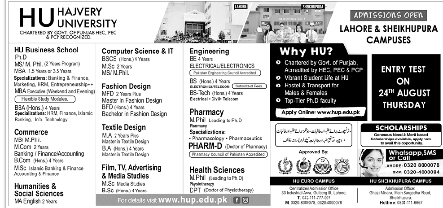Hajvery University Admissions Open 2017 2018