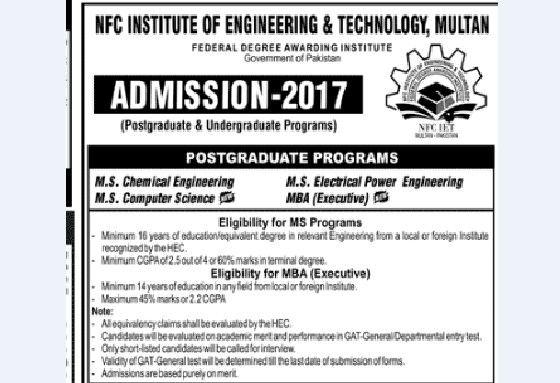 NFC Institute of Engineering & Technology, Multan Admissions Open – 2017
