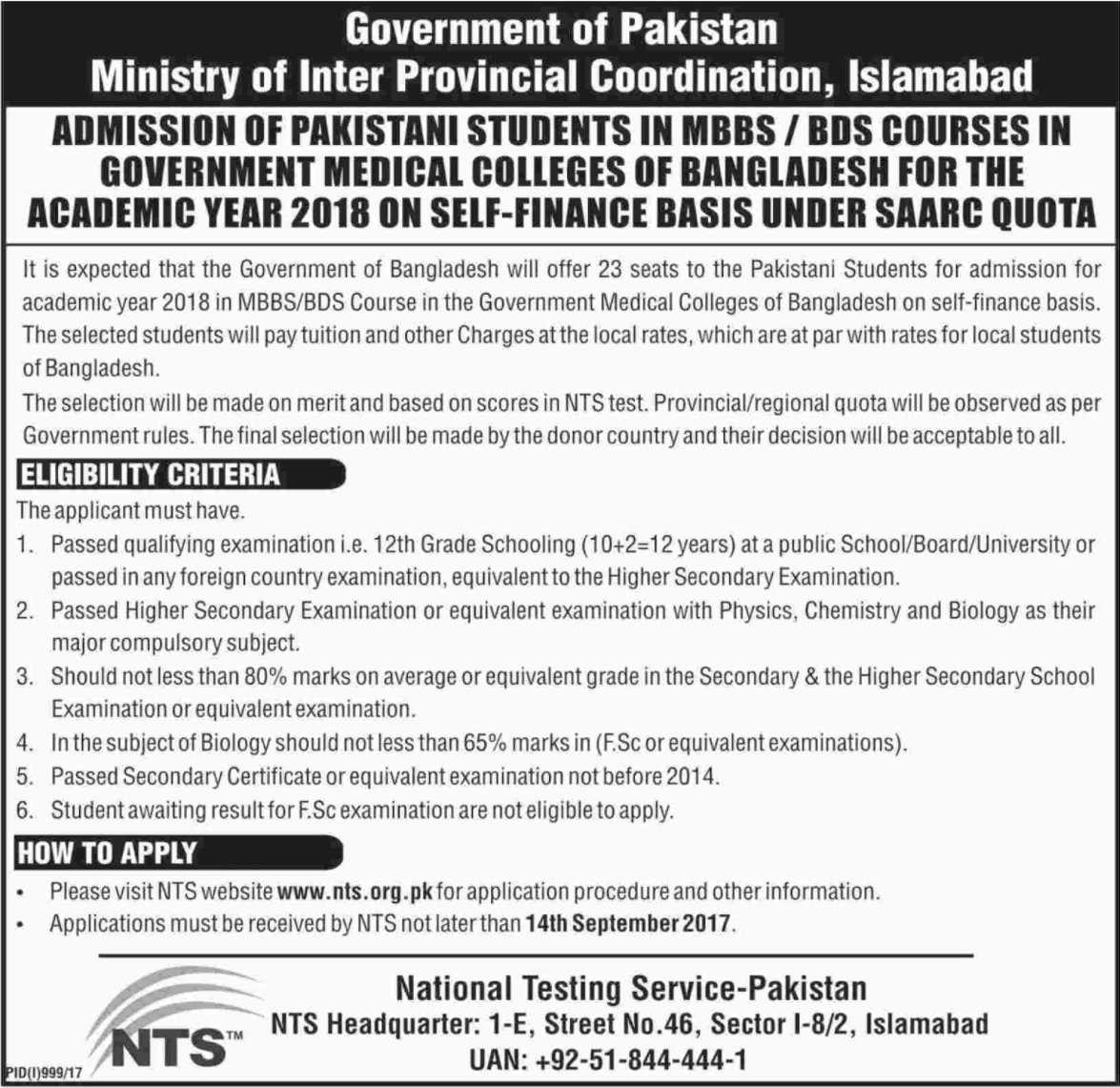 Government of Pakistan  Ministry of Inter Provincial Coordination, Islamabad