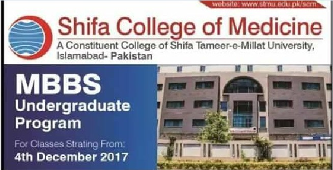 Shifa College of Medicine (Islamabad) Admissions Open – 2017
