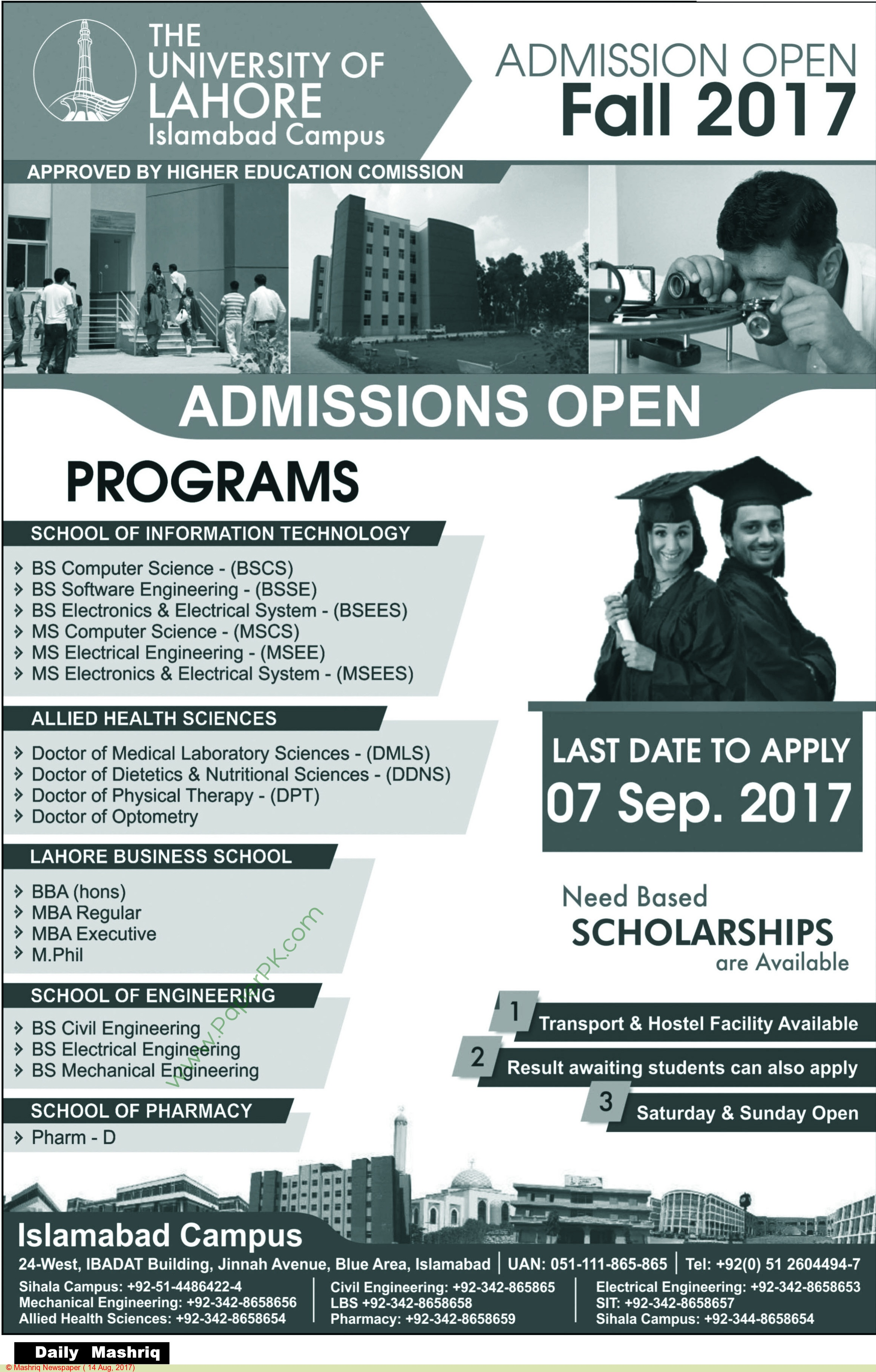 The University of Lahore (UOL) Islamabad Campus – Admissions Open –  2017