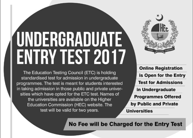 ETC Undergraduate Admission Test 2017