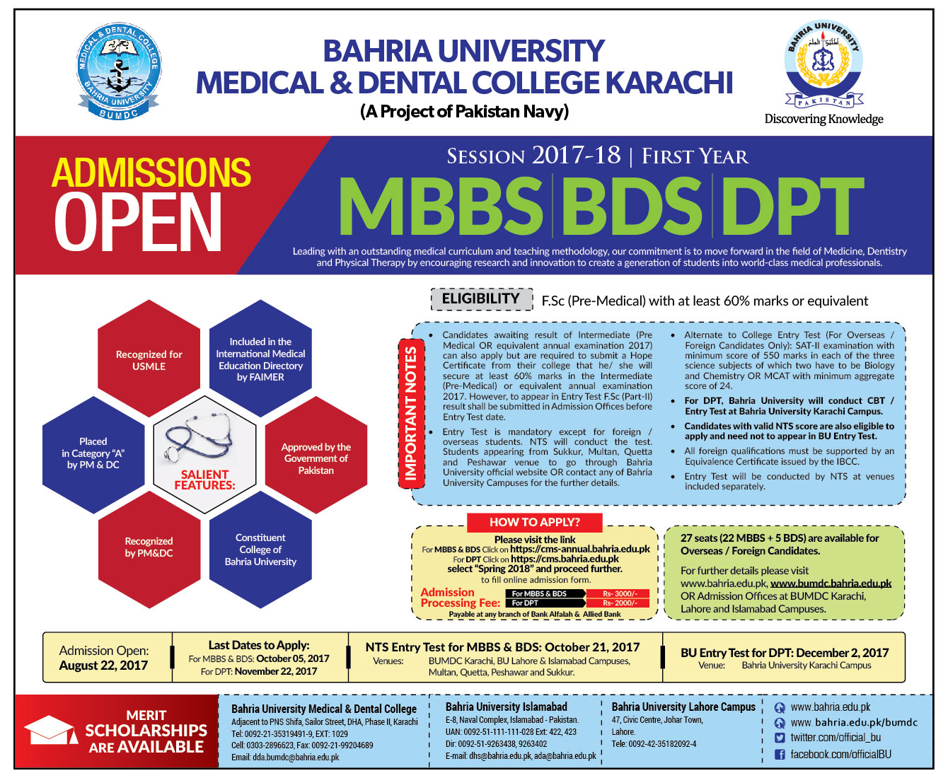 Bahria University Mental & Dental College Karachi Admissions Open – 2017 – 2018