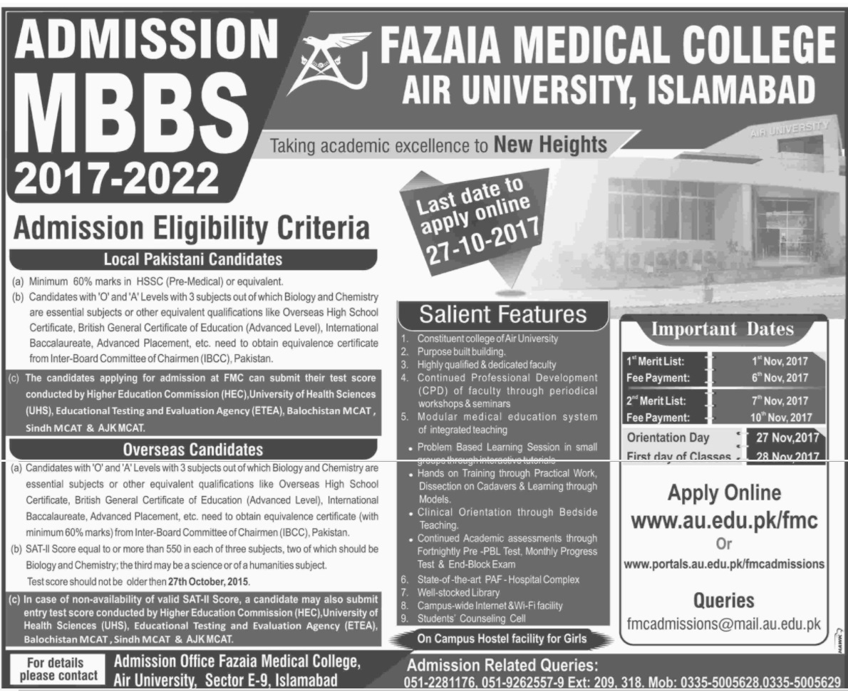 Fazaia Medical College Air University, Islamabad Admissions Open – 2017