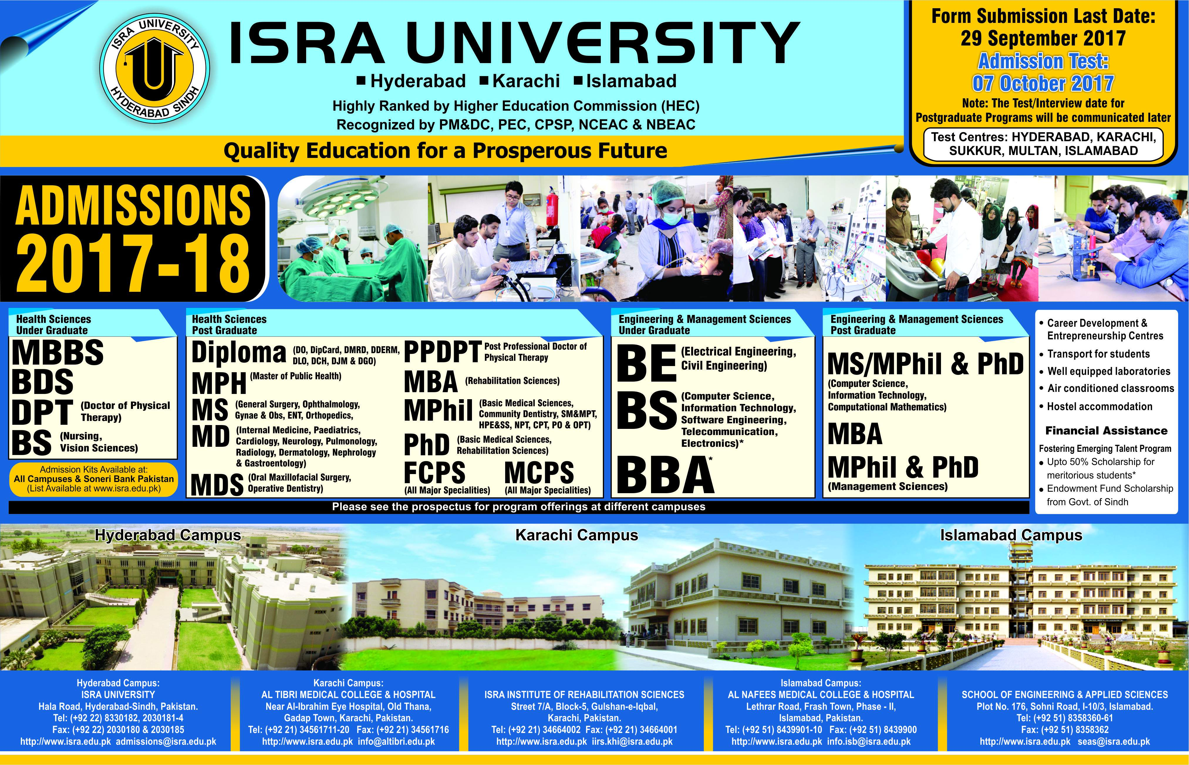Isra University (IU) Admissions Open 2017