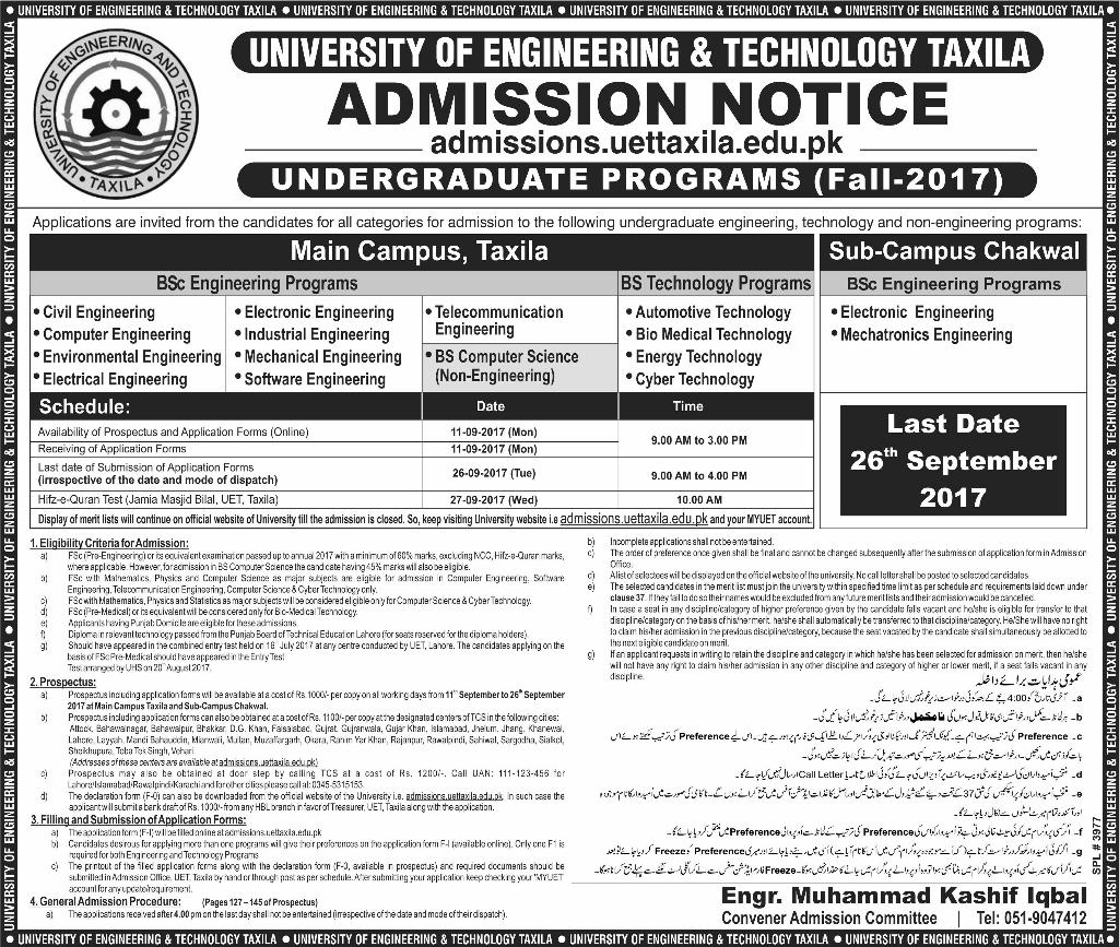 University of Engineering & Technology Taxila Admissions Open – 2017