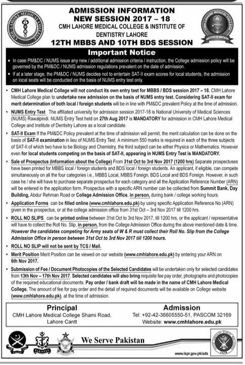 CMH Lahore Medical College & Institution of Dentistry, Lahore Admissions 2017-18