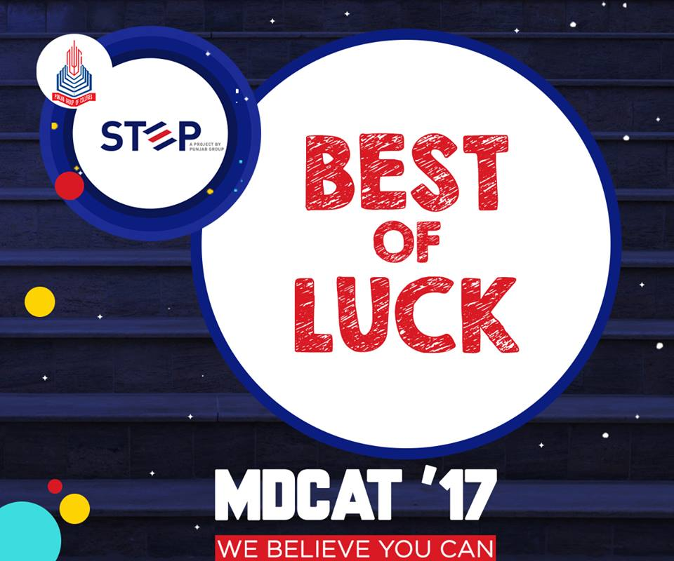 MDCAT Answer Key 2017