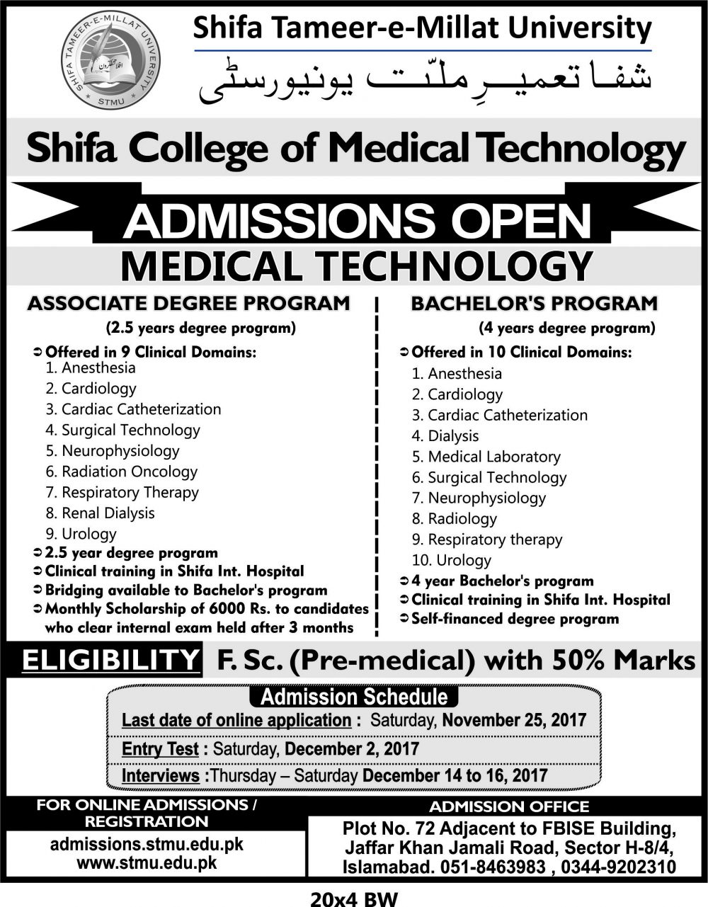 Shifa College of Medical Technology Admissions Open – 2017