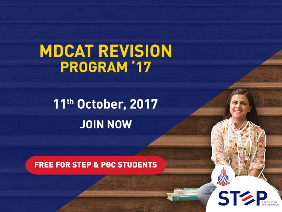 Free MDCAT Revision for Your Preparation
