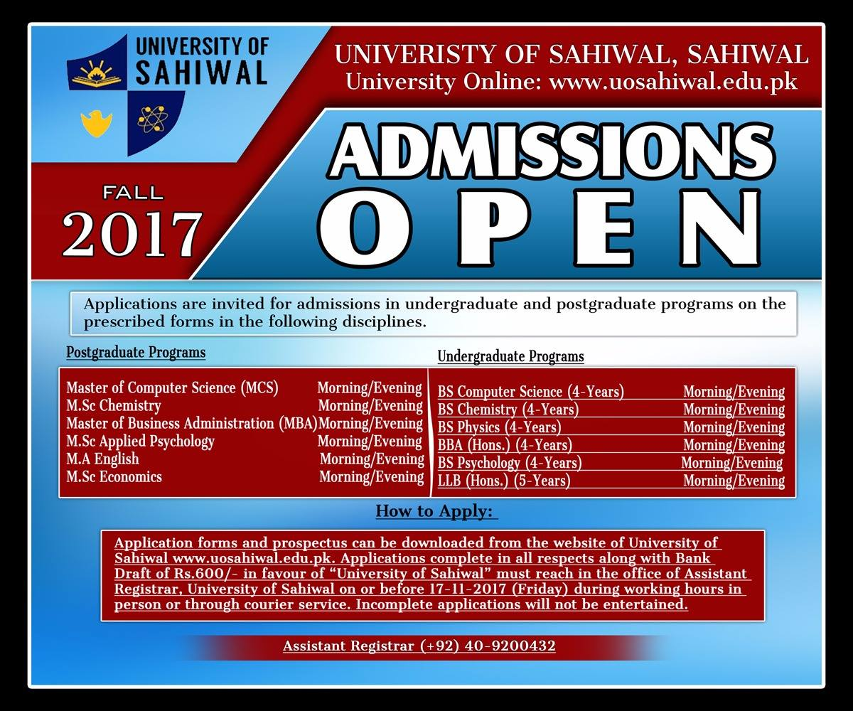 University of Sahiwal Admissions 2017