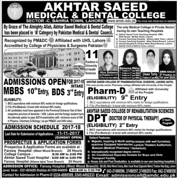Akhtar Saeed Medical & Dental College – Admissions 2017 – 18