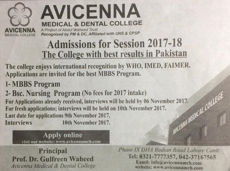Avicenna Medical & Dental College, Lahore Admissions 2017 – 18