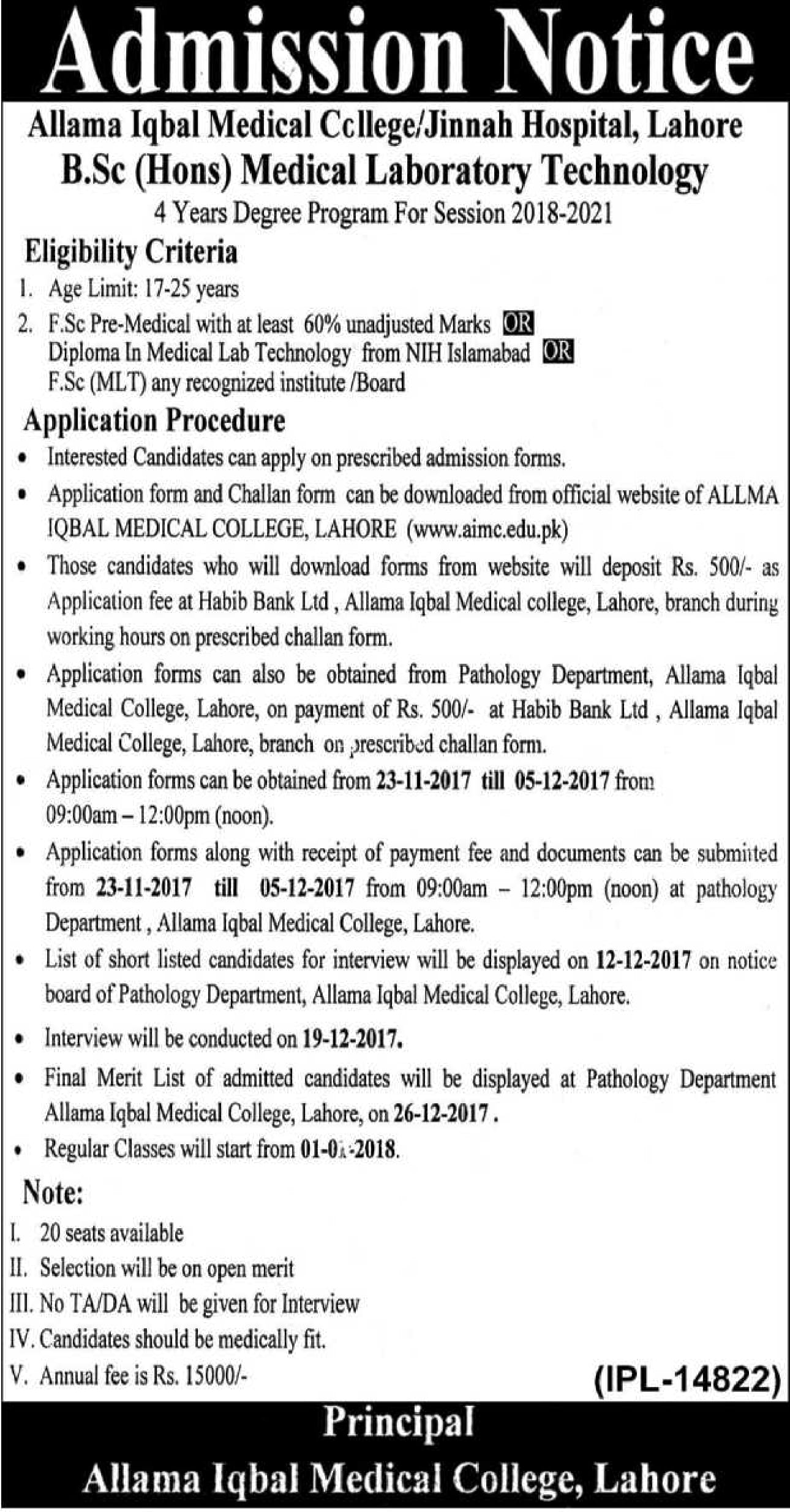 Allama Iqbal Medical College, Lahore Admissions 2018-21 B.Sc. (Hons) Medical Lab Technology