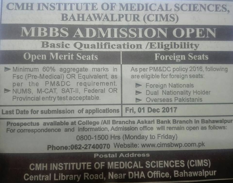 CMH Institute of Medical Science, Bahawalpur (CIMS) MBBS Admissions