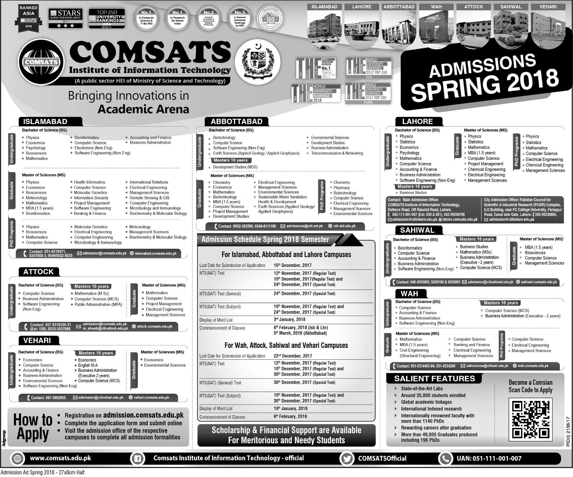 COMSATS Admissions Spring 2018 - STEP