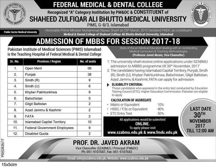 Federal Medical & Dental College (MBBS) Admissions 2017-18