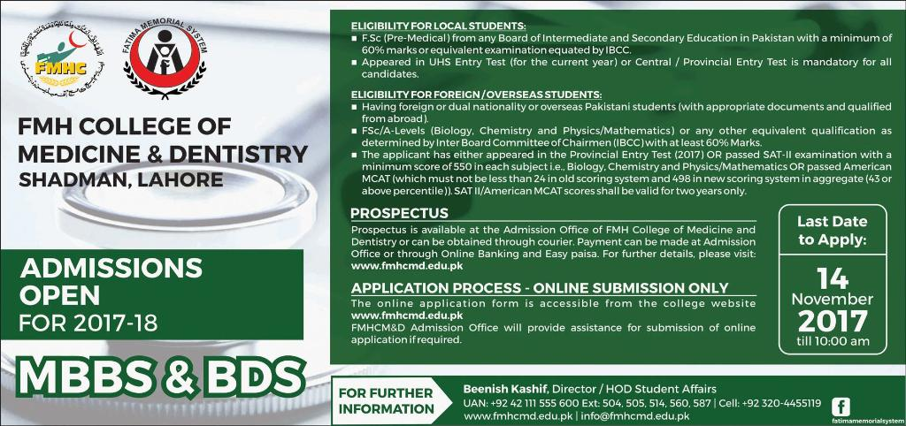 FMH College of Medicine & Dentistry, Lahore (MBBS & BDS) Admissions Open 2017 – 2018