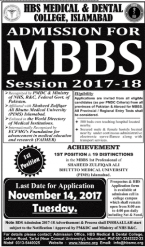 HBS Medical & Dental College, Islamabad (MBBS) Admissions 2017 – 18
