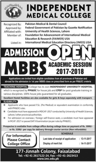 Independent Medical College, Faisalabad (MBBS) Admissions 2017 – 18