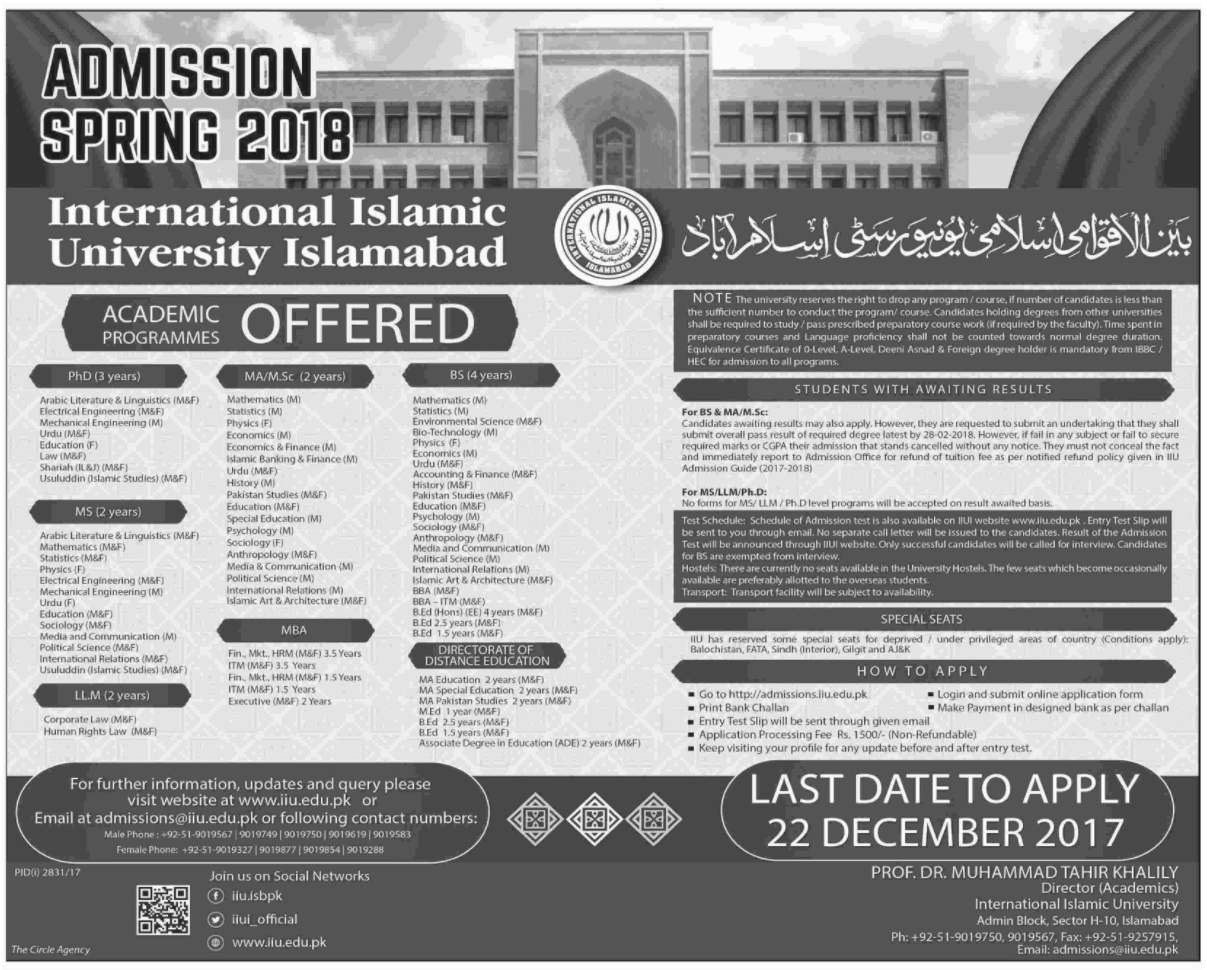 International Islamic University, Islamabad – Admission Spring 2018