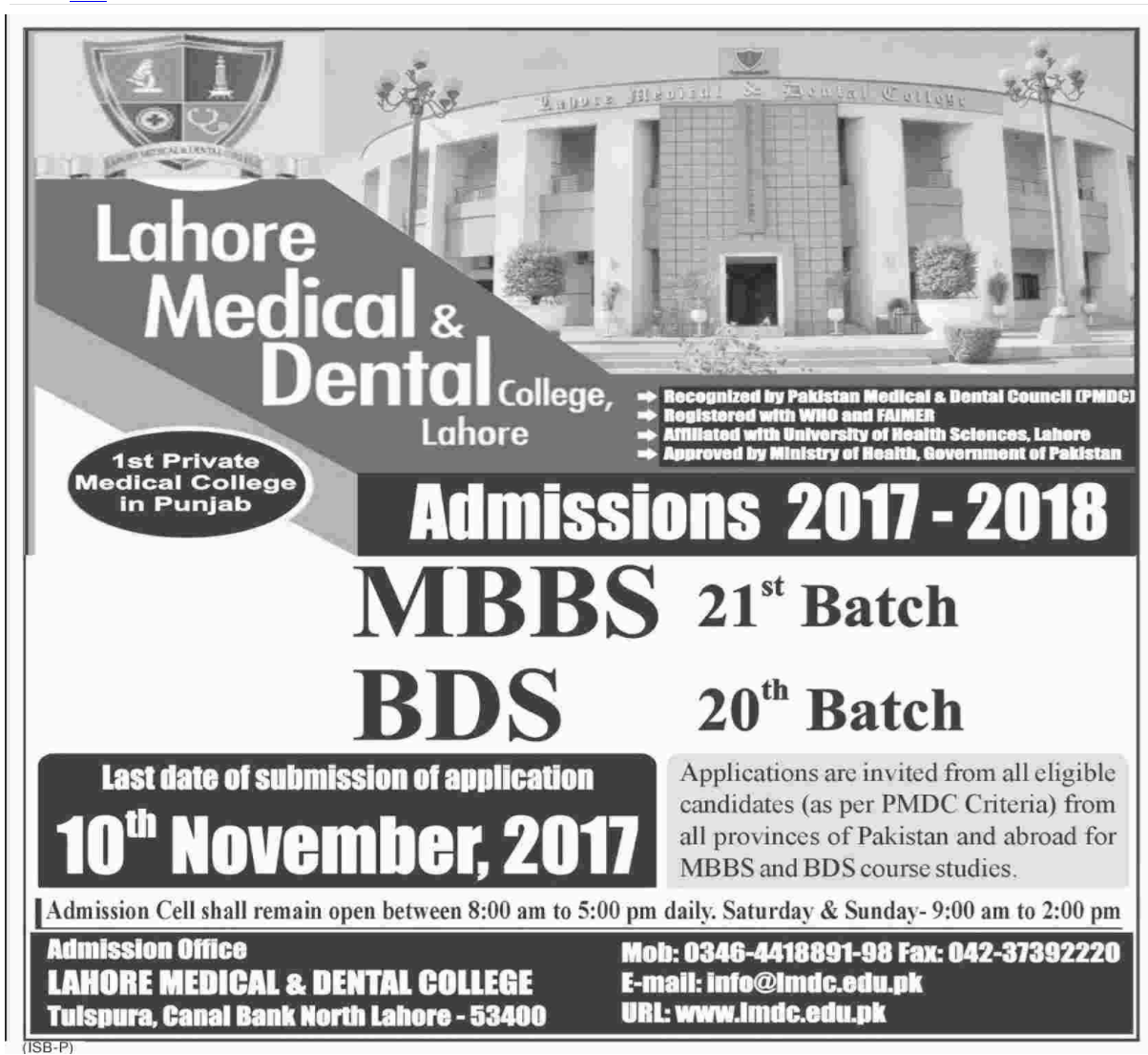 Lahore Medical & Dental College, Lahore (MBBS & BDS) Admissions 2017 – 18