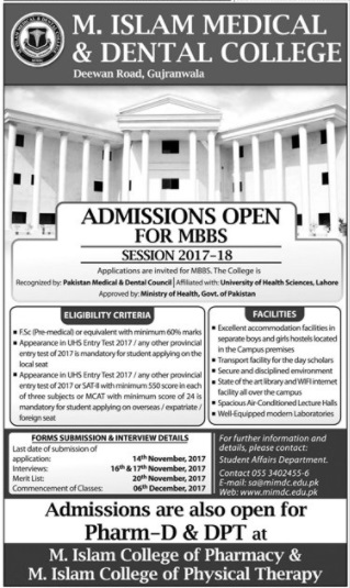 M. Islam Medical & Dental College (MBBS) Admissions 2017-18