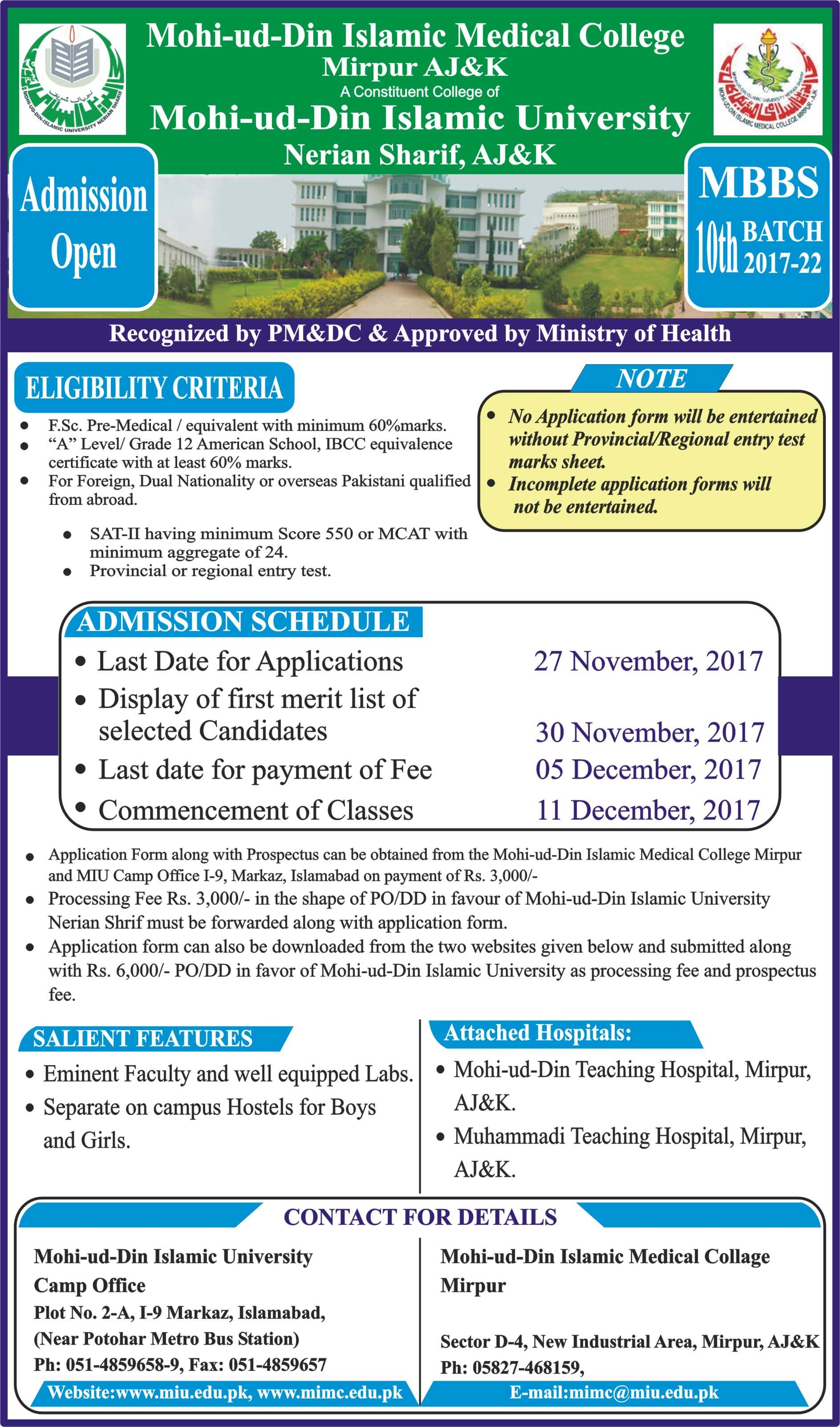 Mohi-Ud-Din Islamic Medical College, Mirpur AJ&K Admissions Open 2017 – 22